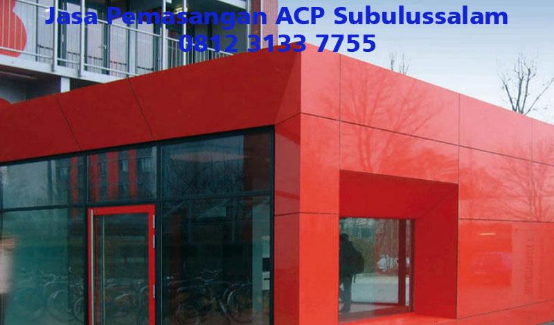 Jasa Pemasangan ACP Profesional di Subulussalam